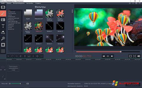 Ảnh chụp màn hình Movavi Video Editor cho Windows XP