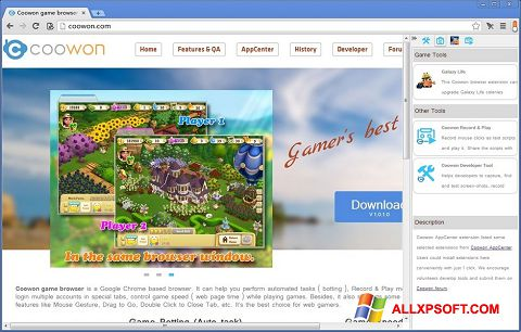 Ảnh chụp màn hình Coowon Browser cho Windows XP
