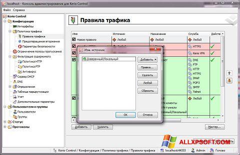 Ảnh chụp màn hình Kerio VPN Client cho Windows XP