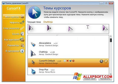 Ảnh chụp màn hình CursorFX cho Windows XP