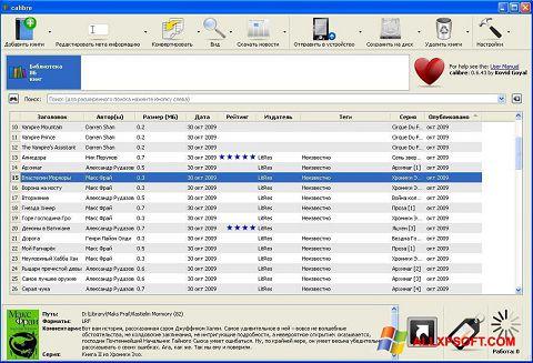 Ảnh chụp màn hình Calibre cho Windows XP