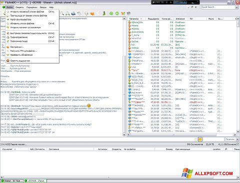 Ảnh chụp màn hình FlylinkDC++ cho Windows XP
