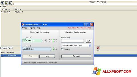 Ảnh chụp màn hình Ammyy Admin cho Windows XP