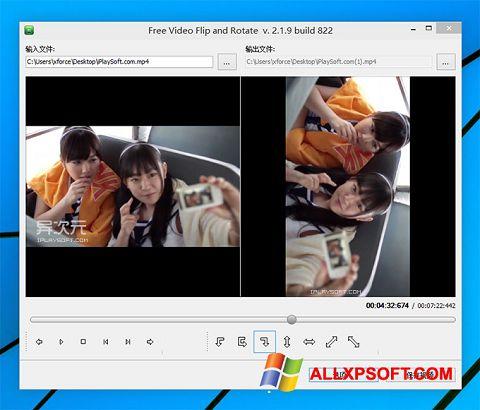 Ảnh chụp màn hình Free Video Flip and Rotate cho Windows XP