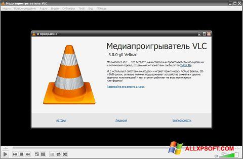 Ảnh chụp màn hình VLC Media Player cho Windows XP
