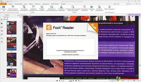 Ảnh chụp màn hình Foxit Reader cho Windows XP